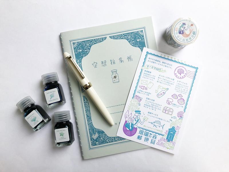 【完売】神戸インク限定セット「サマーセット」 Gセット