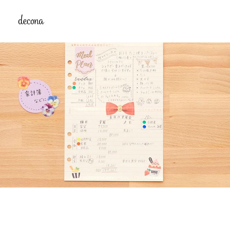 レイメイ decona デコナ システム手帳 リフィル A5サイズ用 タント紙 横罫ノート 6.5mm罫 HAR485