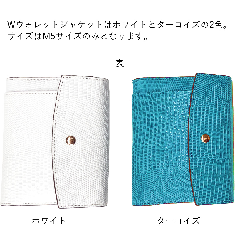 Ashford×NAGASAWA オリジナル Wウォレットジャケット ネオフィナード ターコイズ/ホワイト M5サイズ アシュフォード×ナガサワ