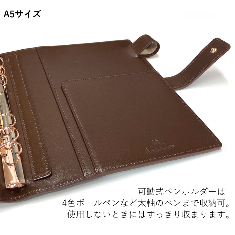Ashford×NAGASAWA オリジナルシステム手帳 ネオフィナード ターコイズ M5/M6/バイブル/A5/HB×WA5サイズ アシュフォード×ナガサワ