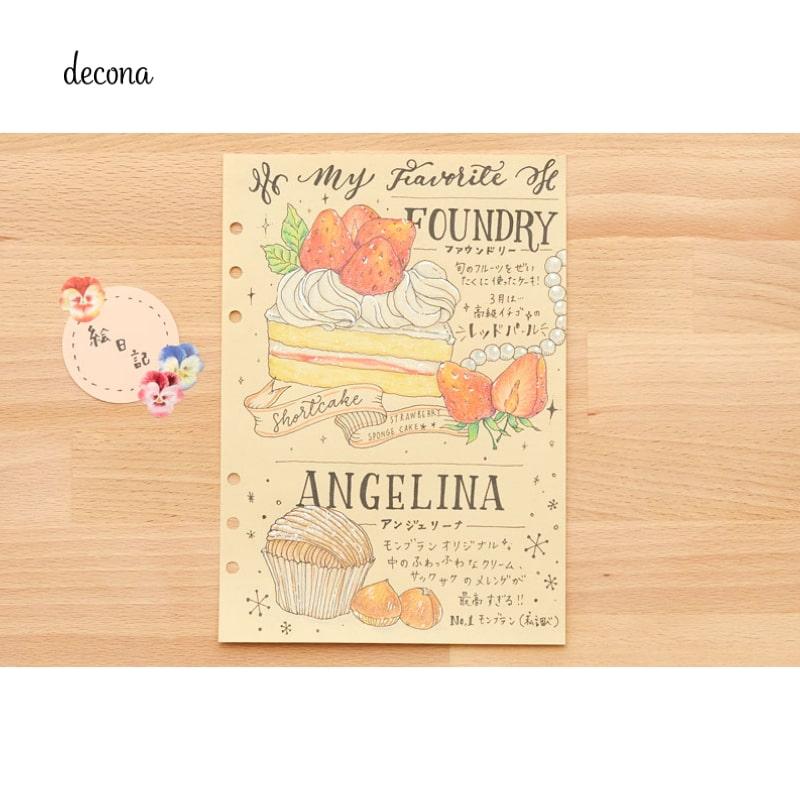レイメイ decona デコナ システム手帳 リフィル A5サイズ用 タント紙 無地ノート3色 HAR487
