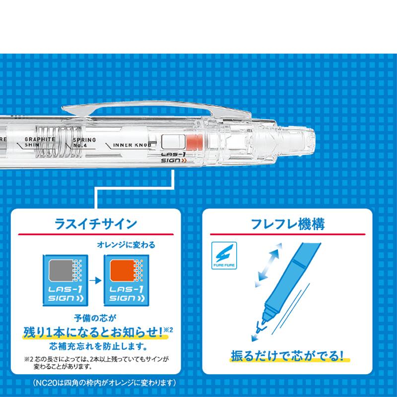 【2020年12月発売】シャープペンシル ドクターグリップ エース シャーペン 0.3/0.5mm パイロット Dr.Grip ACE
