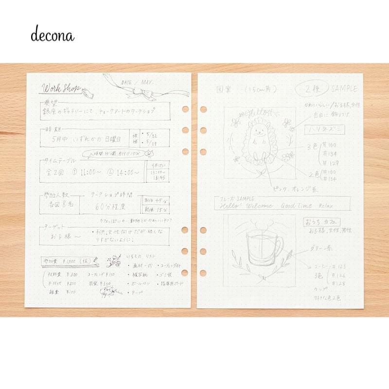 レイメイ decona デコナ システム手帳 リフィル A5サイズ用 トモエリバー ドット方眼ノート 4.0mm方眼 HAR489