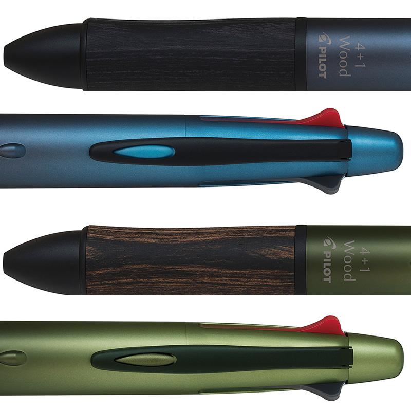 【名入れ無料】パイロット 限定 4+1 ウッド グラデーション 4色ボールペン+シャープ