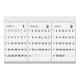 イノベーター 2021年カレンダー 壁掛け 3ヵ月カレンダー W53.5×H35.3cm innovator/R3/令和3年/壁掛/シンプル/3ヶ月/おしゃれ/見やすい