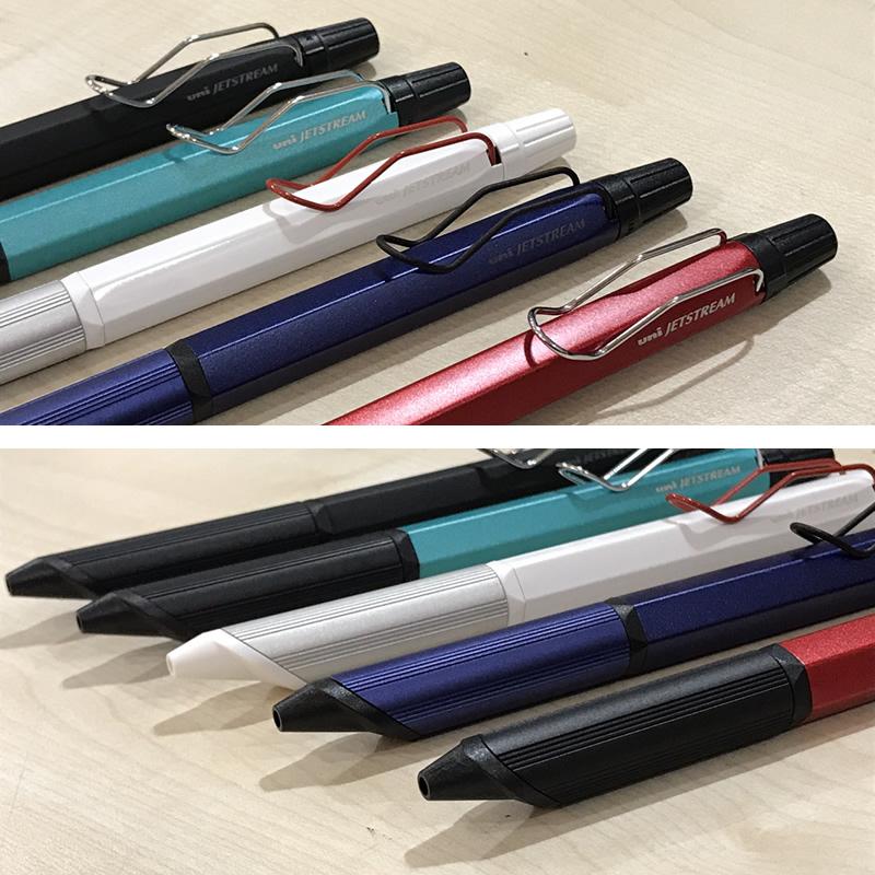 ジェットストリーム エッジ 3 極細0.28mm 3色ボールペン/多色ペン/多機能ペン 三菱鉛筆