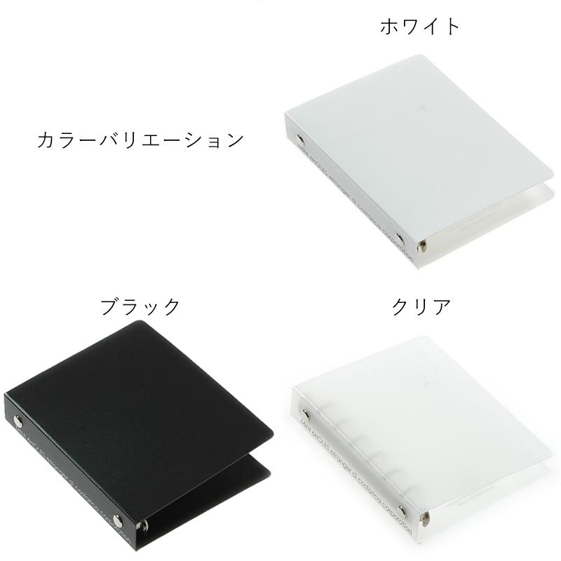 エトランジェ ミニ6穴サイズ バインダー M6 システム手帳 ファイル