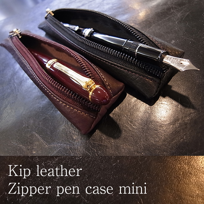 NAGASAWA PenStyle キップ ファスナーペンケースmini (ナガサワ文具センター/オリジナル/ペンスタイル/キップレザー/筆箱)