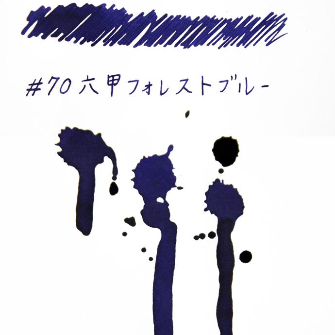 万年筆インク 神戸INK物語 50ml 六甲フォレストブルー<br> NAGASAWAオリジナル (神戸インク物語/ナガサワ文具センター/オリジナル/神戸INK/青)
