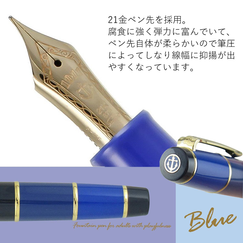 【日本未導入字幅】 セーラー万年筆 ミルコロール 万年筆 ブルー F 11-3029-240/M 11-3029-440