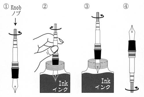 セーラー万年筆 インク吸入器コンバーター(一般用)
