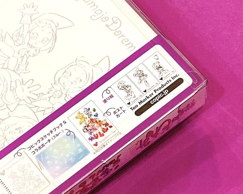 塗り方ガイド付き おジャ魔女どれみ コピックチャオ+スケッチブック+ポーチ+塗り絵+ポストカードセット