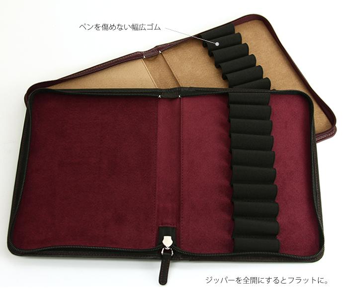 NAGASAWA PenStyle 10本差し キップレザー ラウンドジップペンケース (ナガサワ/万年筆 革 ペンケース ファスナー)