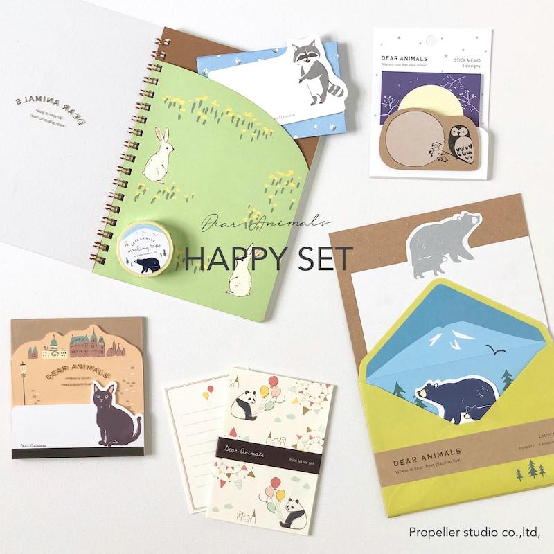 Dear Animals ハッピーセット