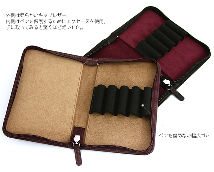 NAGASAWA PenStyle 5本差し キップレザー ラウンドジップペンケース (ナガサワ/万年筆 革 ペンケース ファスナー)