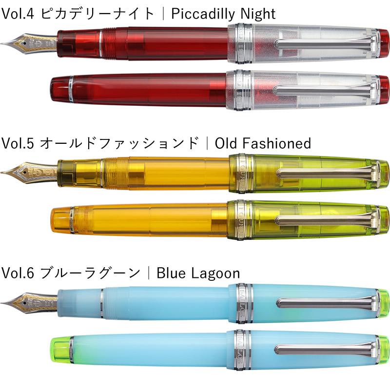 【12月中旬ごろ発送予定】セーラー万年筆 カクテルシリーズ万年筆 10周年記念セット