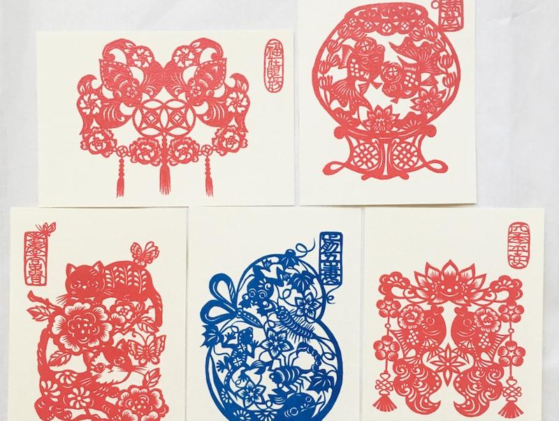 ぷくぷく吉祥カード5種類セット