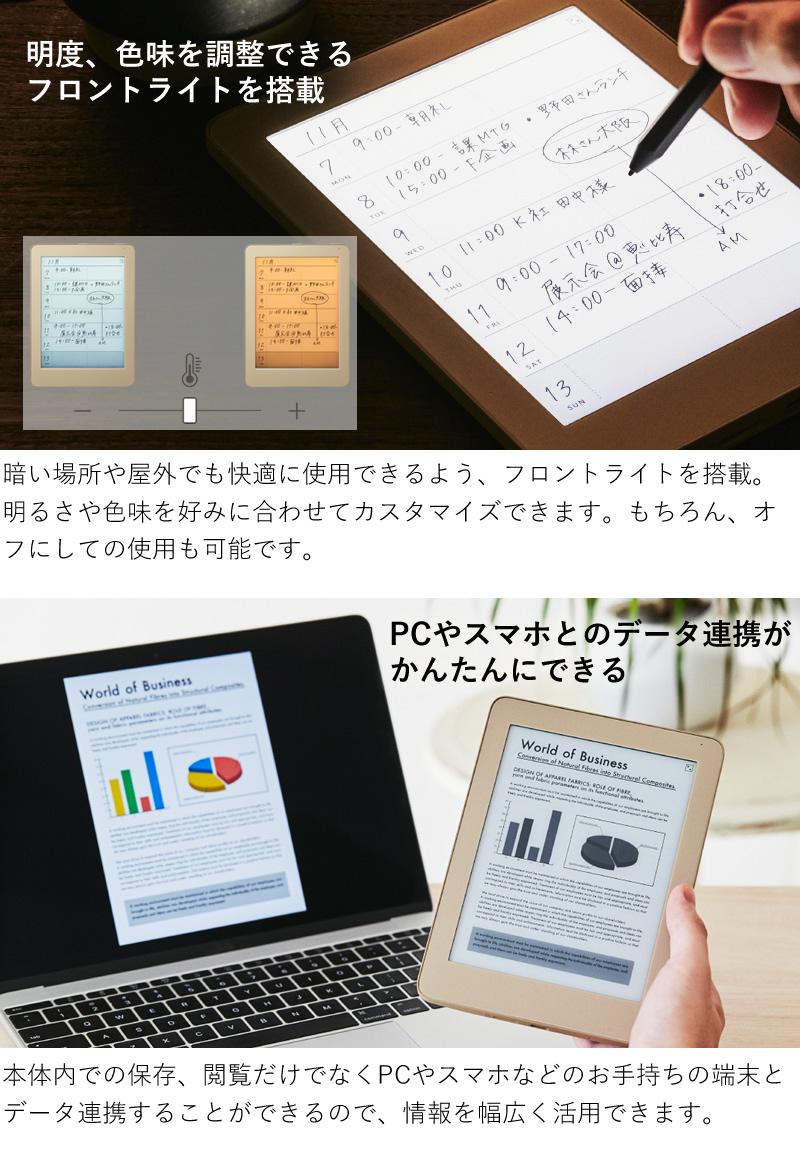 【在庫あり】キングジム デジタルノート フリーノ freno FRN10 電子ノート