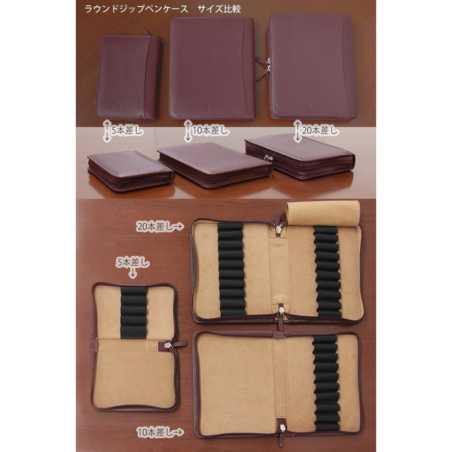 NAGASAWA PenStyle 20本差し キップレザー ラウンドジップペンケース (ナガサワ/万年筆 革 ペンケース ファスナー)