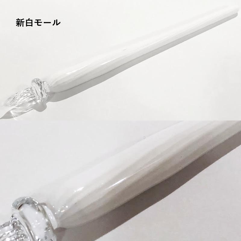 まつぼっくり ガラスペン 限定モデル さざ波/新白モール F