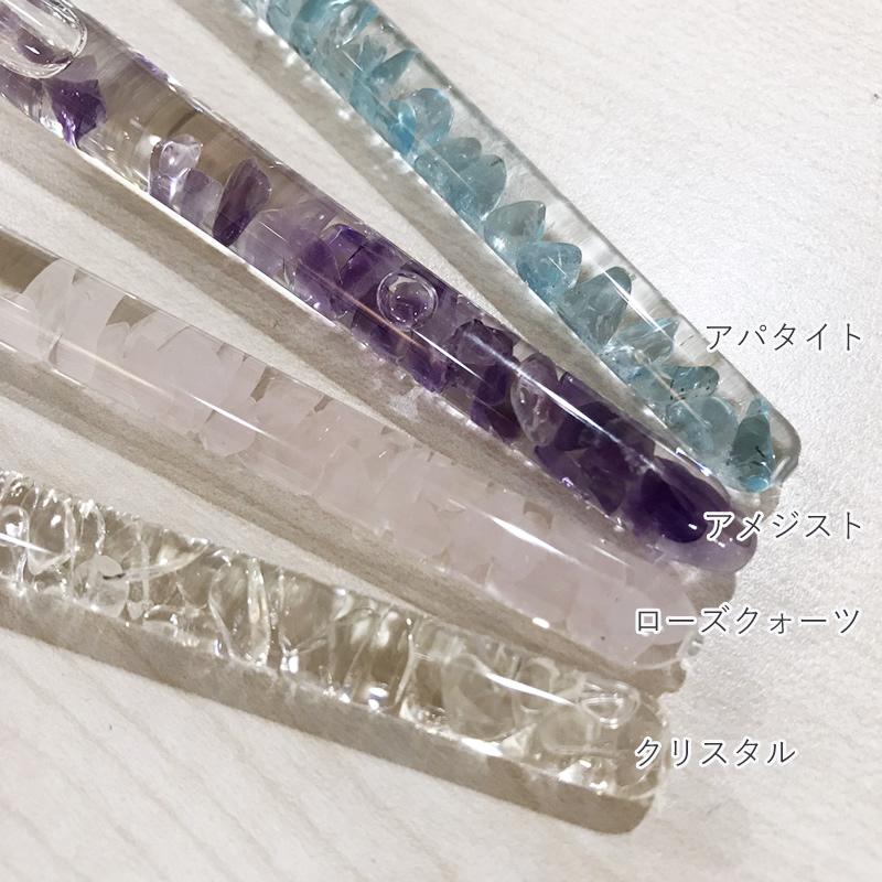 まつぼっくり ガラスペン ストームグラス+(プラス) クリスタル/アメジスト/ローズクォーツ/アパタイト