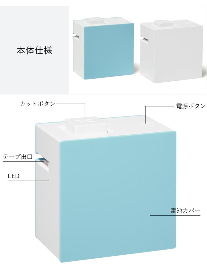 【在庫あり】キングジム ラベルプリンター テプラ Lite LR30 ホワイト/ブルー(KING JIM / TEPRA)