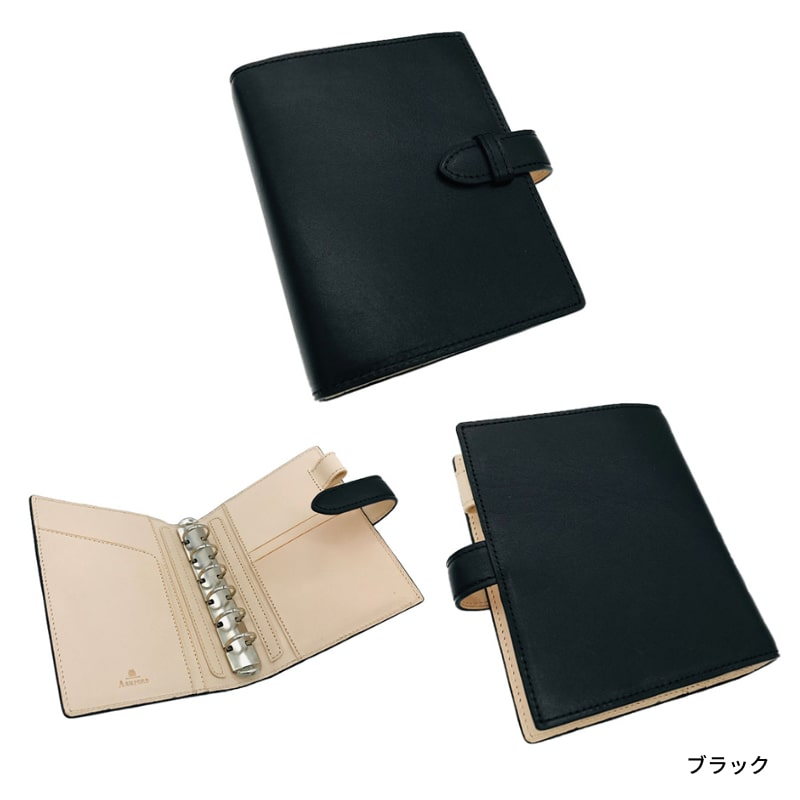 アシュフォード キュリオ システム手帳 M6 ミニ6 19mm ベルト ブラック/ブラウン/レッド/オレンジ 1251
