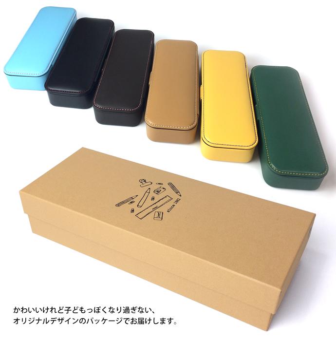 COBU(コブ) 革製 無地 筆箱 マグネット式 ナガサワ限定カラー
