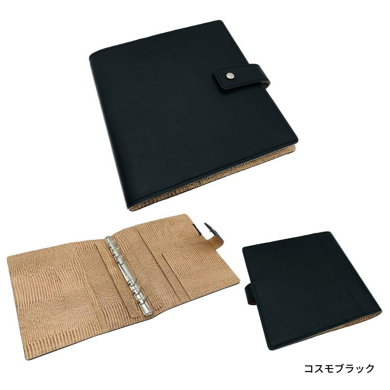 アシュフォード フィナードエッセンス システム手帳 HB×WA5 15mm ホック コスモブラック/ロゼピンク/オーシャンブルー 6145