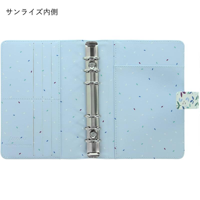 ファイロファックス システム手帳 ガーデン バイブル ダスク/サンライズ 028716