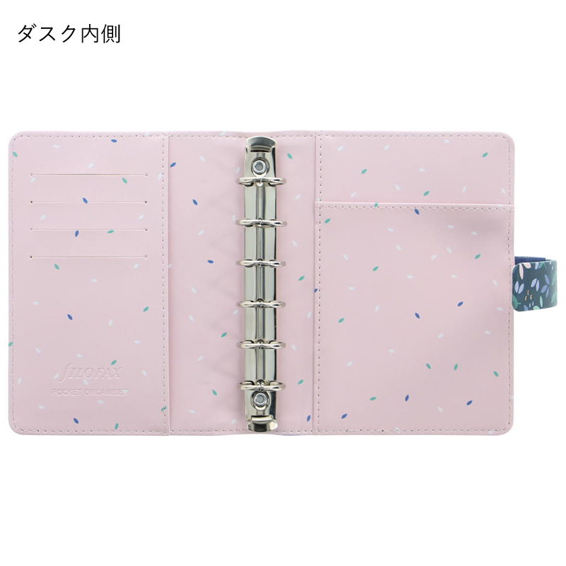 ファイロファックス システム手帳 ガーデン スモール ダスク/サンライズ 028712