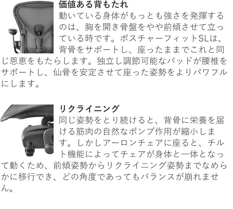 【在庫あり】アーロン リマスタード AER1B23DWALPG1G1G1BBBK23103 サイズ:ミディアム/アームパッド:ビニール/フレーム:グラファイト/ベース:グラファイト/キャスター:カーペット用 ハーマンミラー/アーロンチェア/高機能チェア