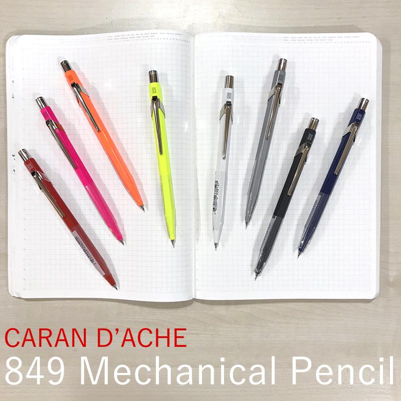 カランダッシュ 849 シャープペン/メカニカルペンシル クラシック シャープペンシル 0.5