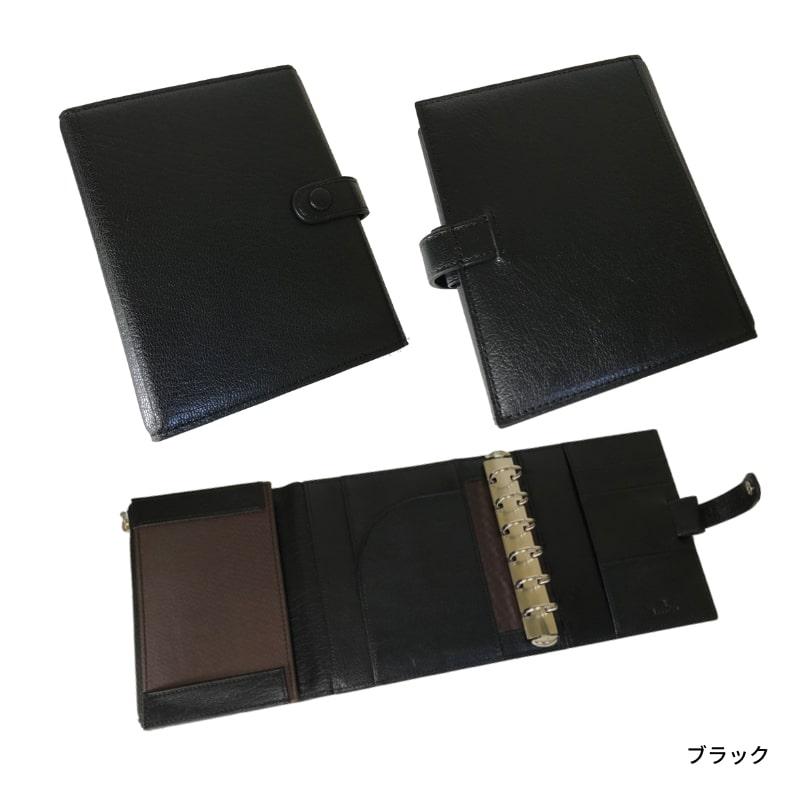 【名入れ対応商品】 アシュフォード ヘリテイジ システム手帳 M6 ミニ6 19mm コーチマン ブラック/ワイン/ネイビー 1253