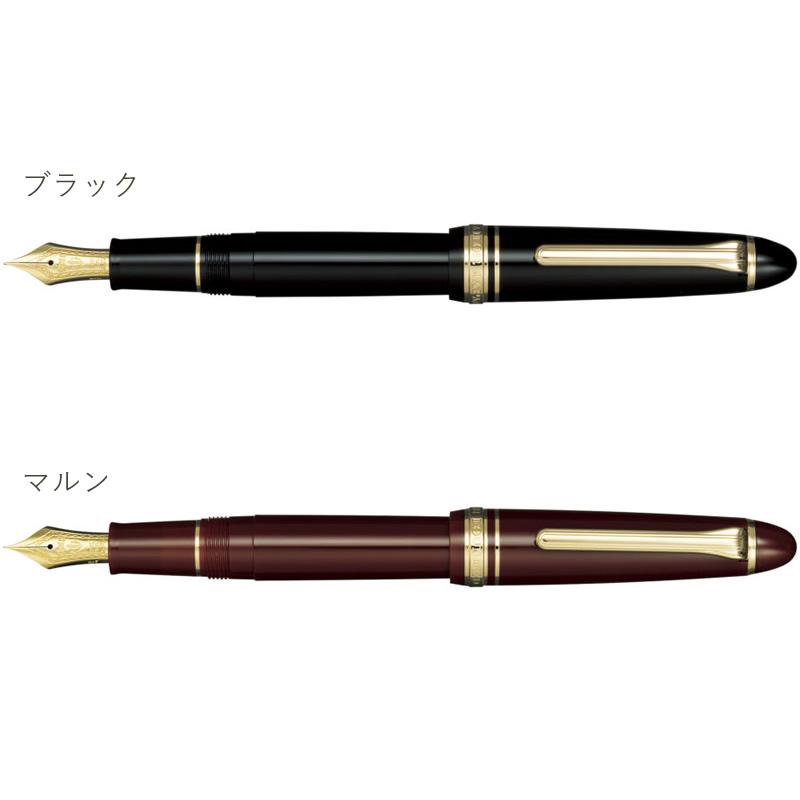 セーラー万年筆 プロフィットスタンダード21 万年筆 Z/MS ブラック/マルン