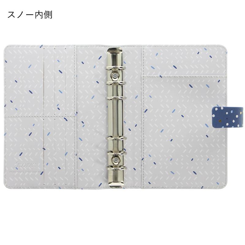 ファイロファックス システム手帳 インディゴ バイブル スノー/フロスト 028718