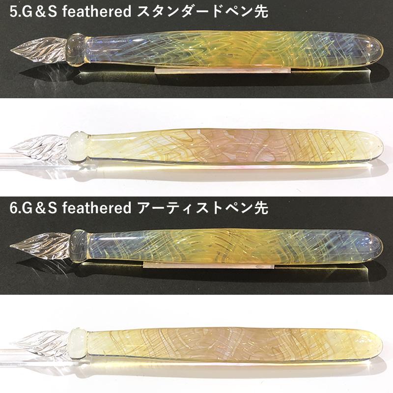 花火硝子 ガラスペン