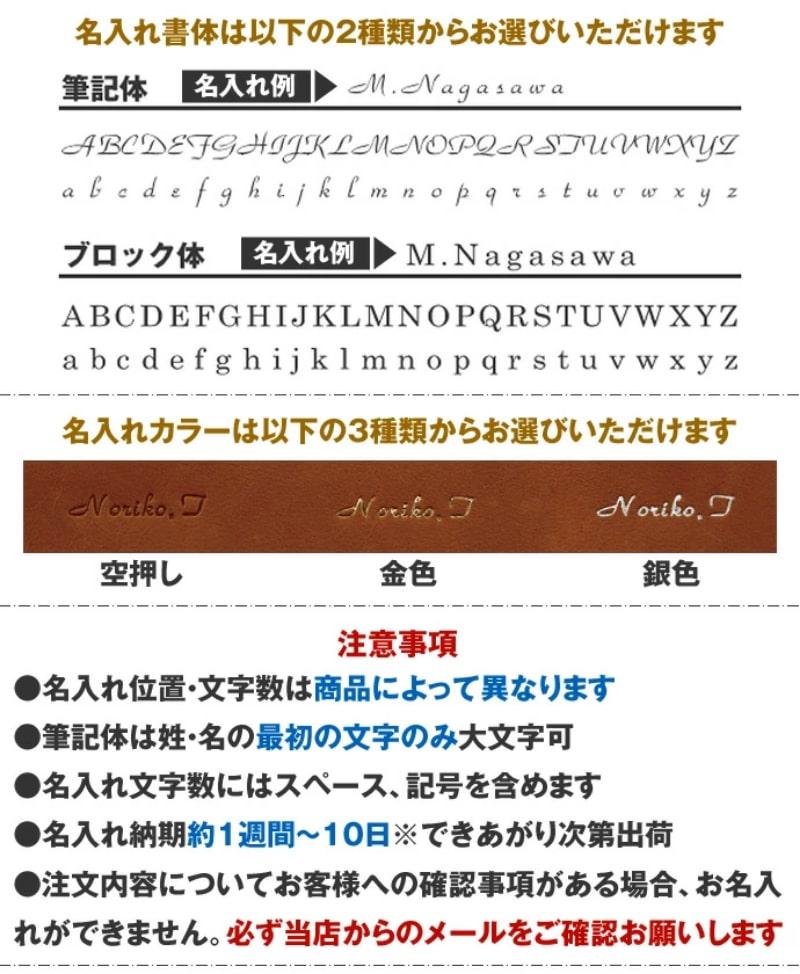 【名入れ対応商品】 アシュフォード レーニエ システム手帳 クラッチジャケット A5 25mm リフィルパッド ジップ ブラック 3707