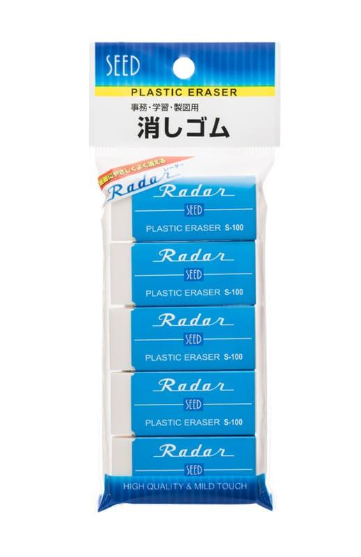 【暮らし市限定おまけ付】 シード レーダーs00 5個パック