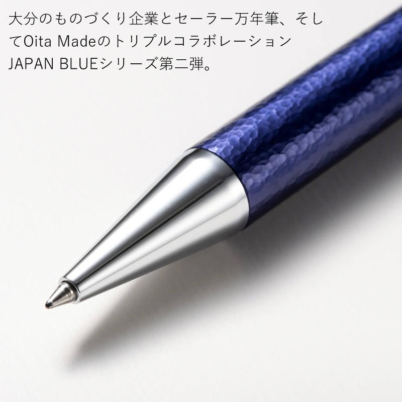 【9月中旬発売】Oita Made  ジャパンブルー ボールペン JAPAN BLUEシリーズ第二弾 大分メイド