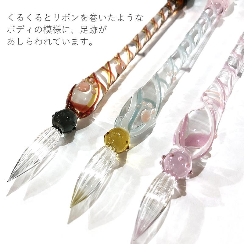 グラスカオリア ガラスペン にゃんこペン ピンク/ホワイト/ブラック