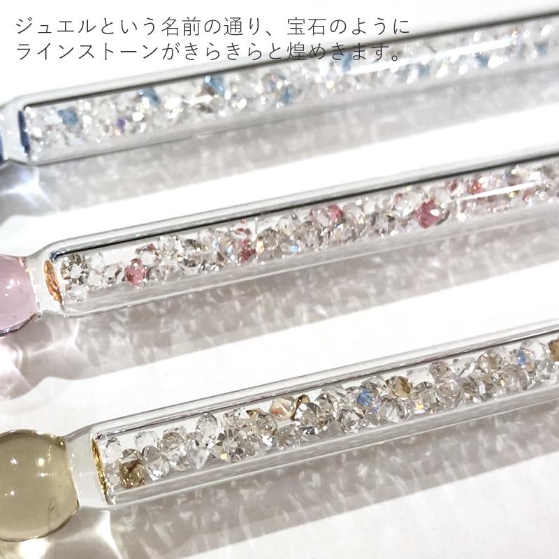 グラスカオリア ガラスペン ジュエル イエロー/ブルー/ピンク