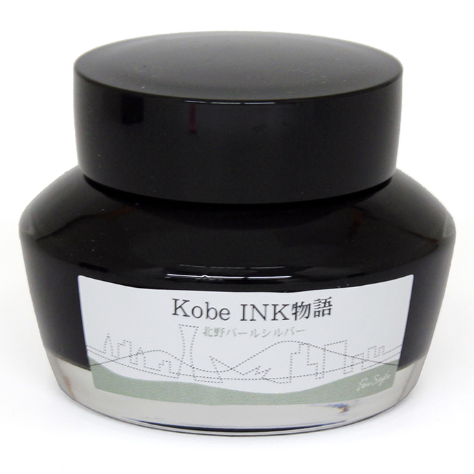万年筆インク 神戸INK物語 50ml 北野パールシルバー NAGASAWAオリジナル