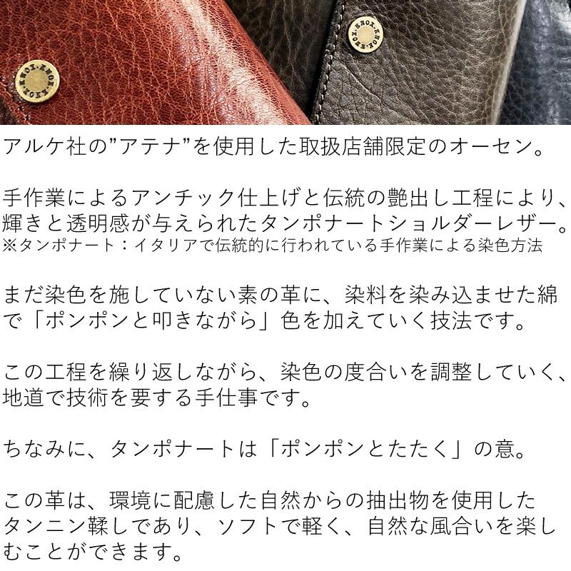 【取扱店限定】ノックス オーセン ARKE シュリンク システム手帳 バイブルサイズ フラップ グレー/ネイビー/ブラウン