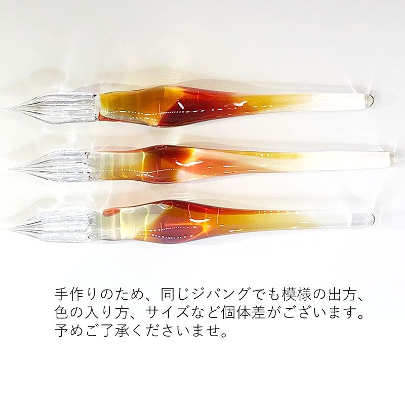 aun×オエステ会 ガラスペン ゼファー/ジパング