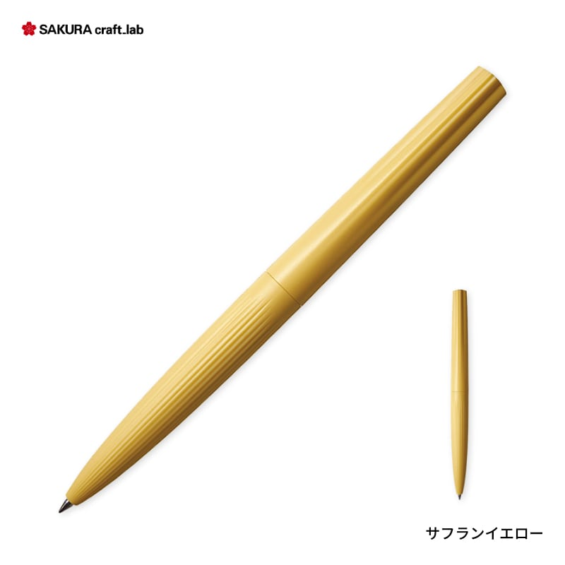 サクラ クラフトラボ 005 回転式単色ゲルインキボールペン MNブラック(ミッドナイトブラック)/アッシュグレー/オリーブグリーン/ベビーピンク/サフランイエロー/ネーブルオレンジ/サックスブルー/パウダーホワイト LGB3205