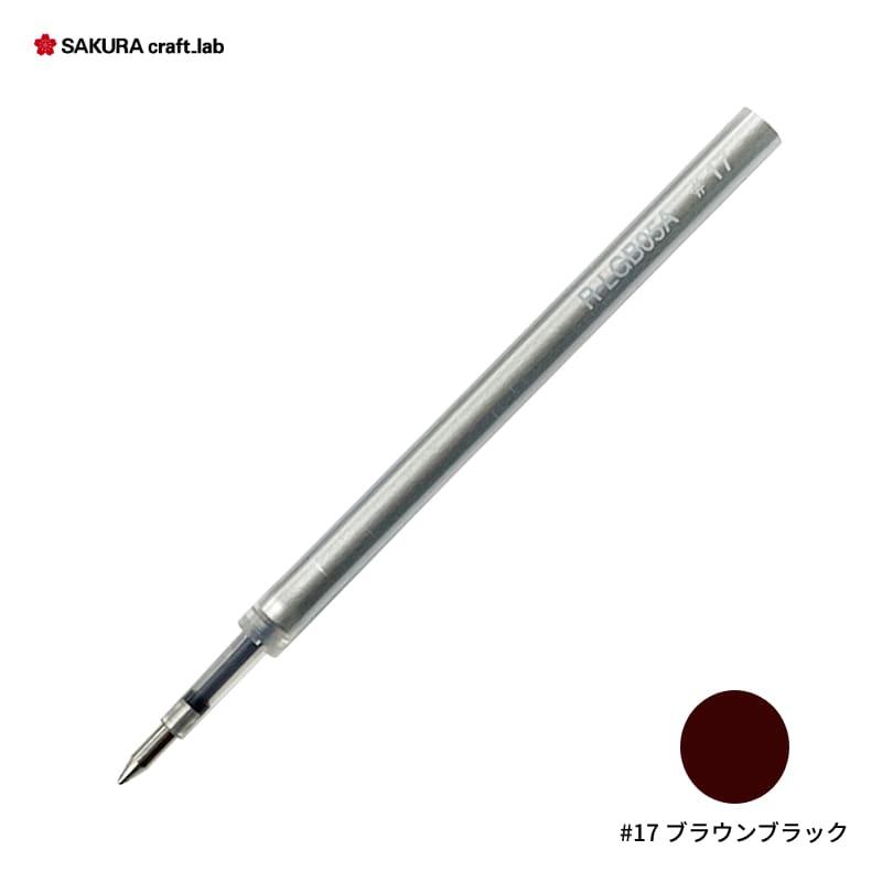 サクラ クラフトラボ 001・002専用レフィル ボールペン替芯 ブラック/ブルーブラック/ブラウンブラック/ボルドーブラック/グリーンブラック R-LGB05A