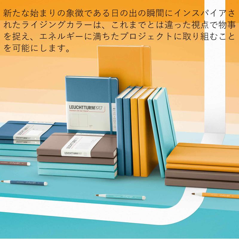 ロイヒトトゥルム1917 ノート・システム手帳用 ペンループ/ペンホルダー ライジングカラー