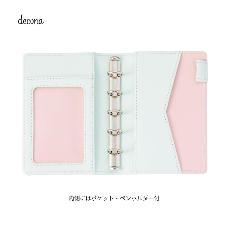 レイメイ decona デコナ システム手帳 ミニ5 13mm ネイビー/グリーン/ワイン/ピンク HDM6005