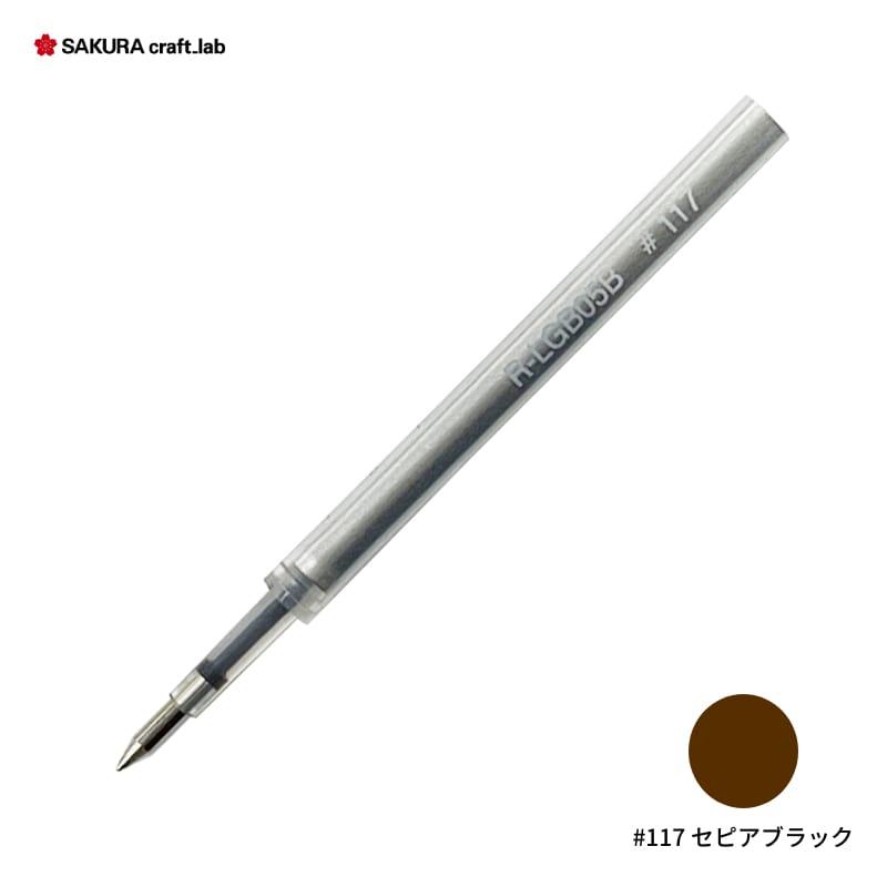 サクラ クラフトラボ 005専用レフィル ボールペン替芯 セピアブラック/ブルーブラック/ブラック R-LGB05B
